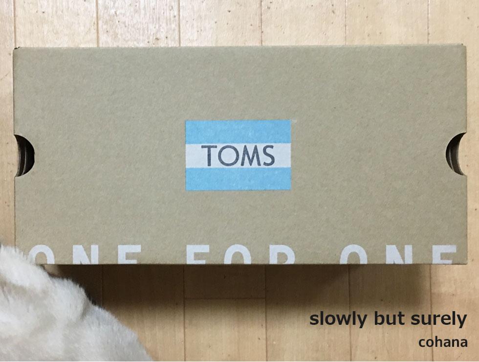 tomsシューズ