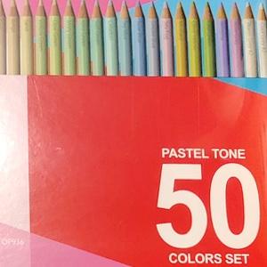 ホルベイン色鉛筆パステルトーンセット50色紙函 31日に到着♪