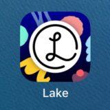 iPadで大人の塗り絵アプリ「Lake」を間違えて支払いボタンを押す…