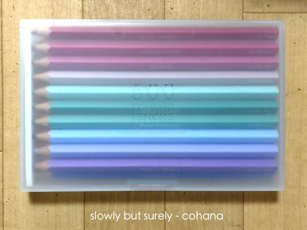 フェリシモ500色色鉛筆