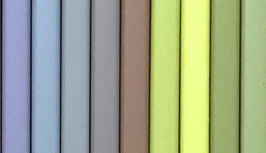 フェリシモ500色色鉛筆「HOME」281〜300番。