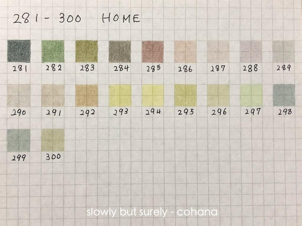 フェリシモ 色鉛筆 カラーチャート